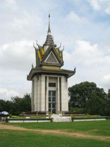 Mémorial aux victimes du génocide