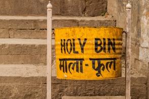 Holy Bin