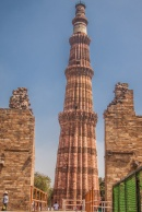 Minaret de Qutub Minar